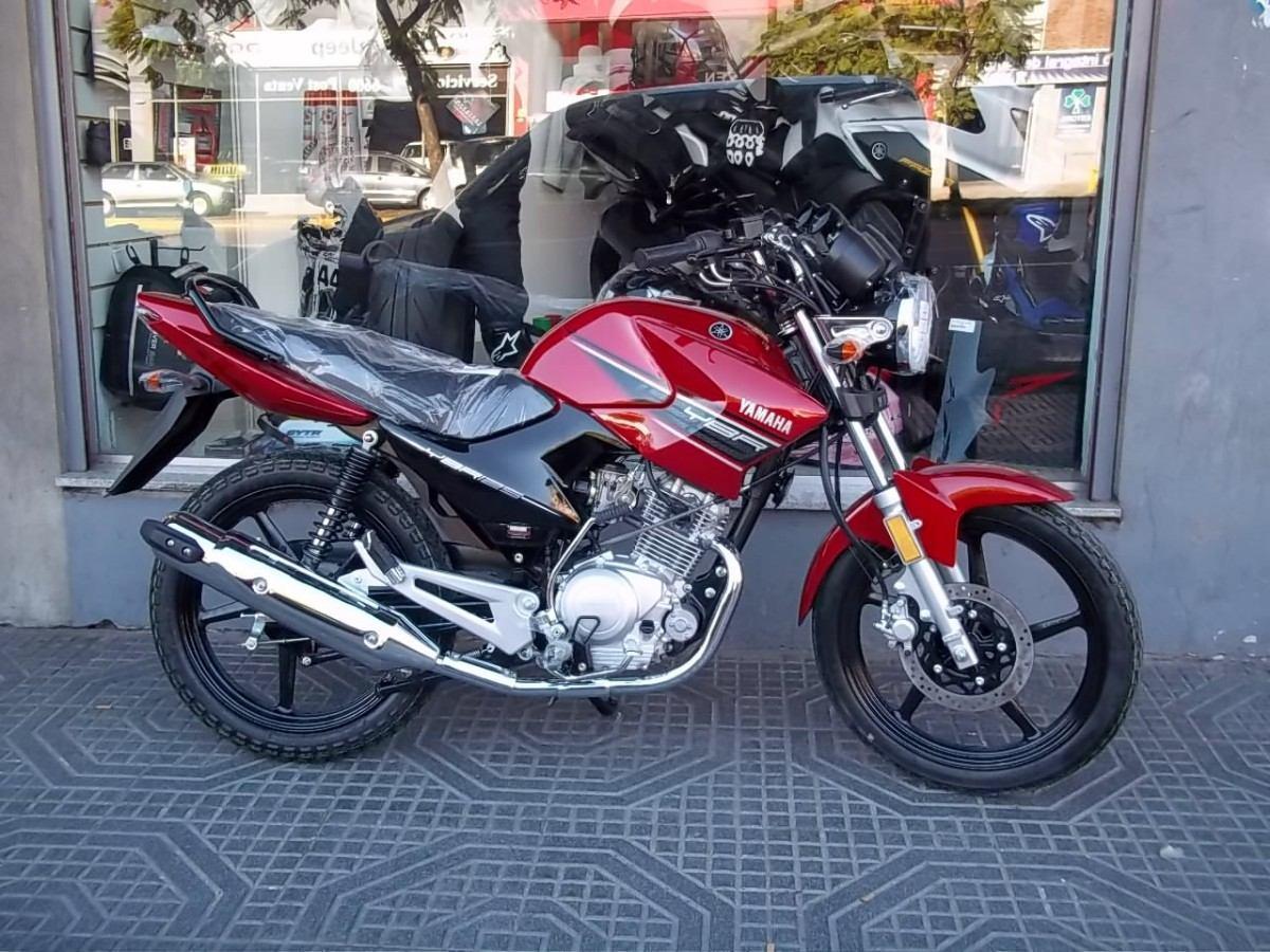 Yamaha Ybr 125 Ed 2014 Motolandia Libertador 4792-7673