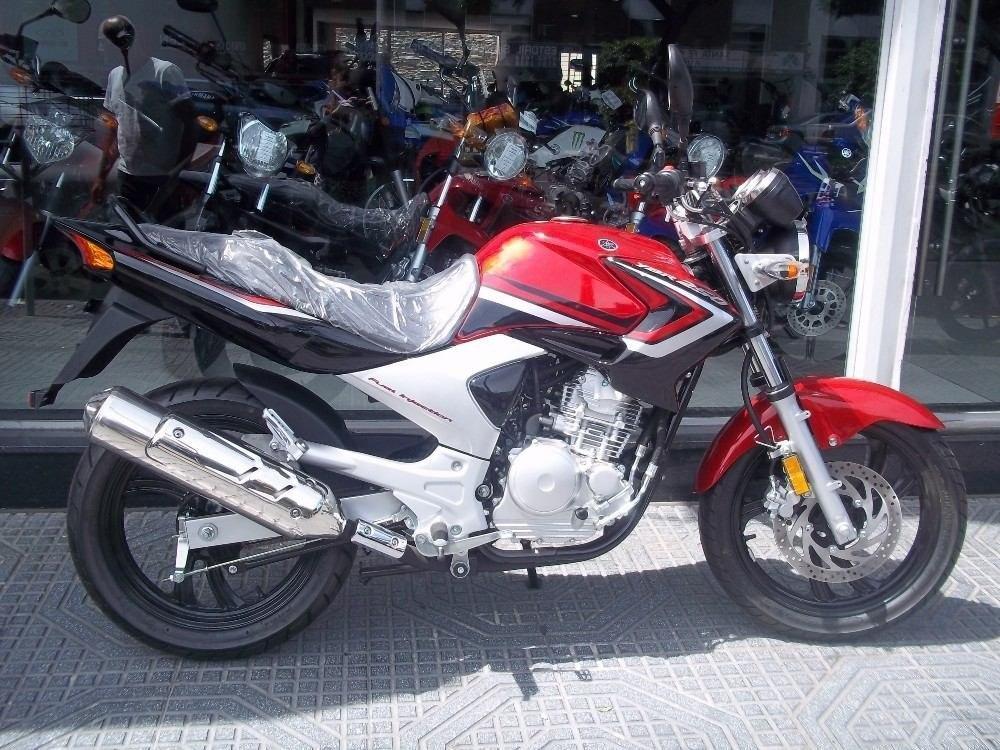 Ybr 250 2014 0km Motolandia Libertador 4792-7673