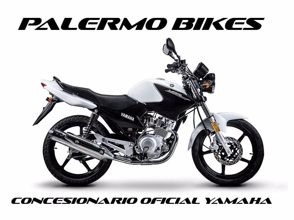 yamaha ybr 125 ed full color negras brick7 motos Yamaha YBR 125 Philippines Yamaha YBR 125 Pakistan