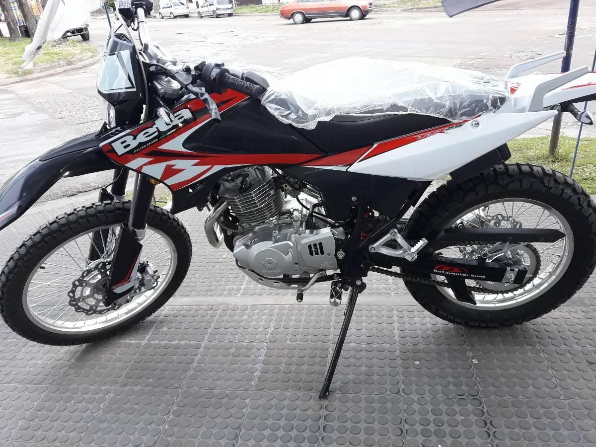 Beta Tr 250