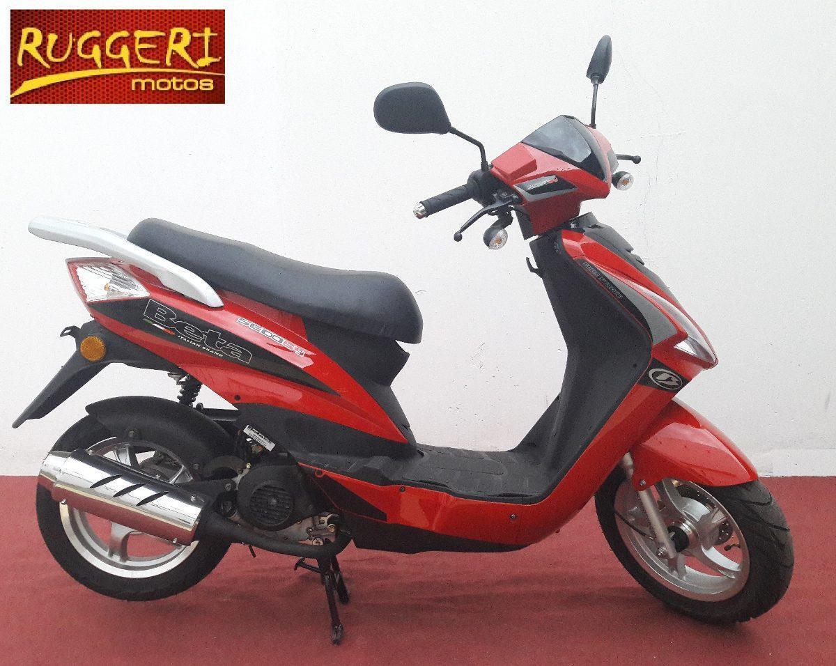Beta Scooby 80 Scooter 0km Moto Haedo Ruggeri Motos